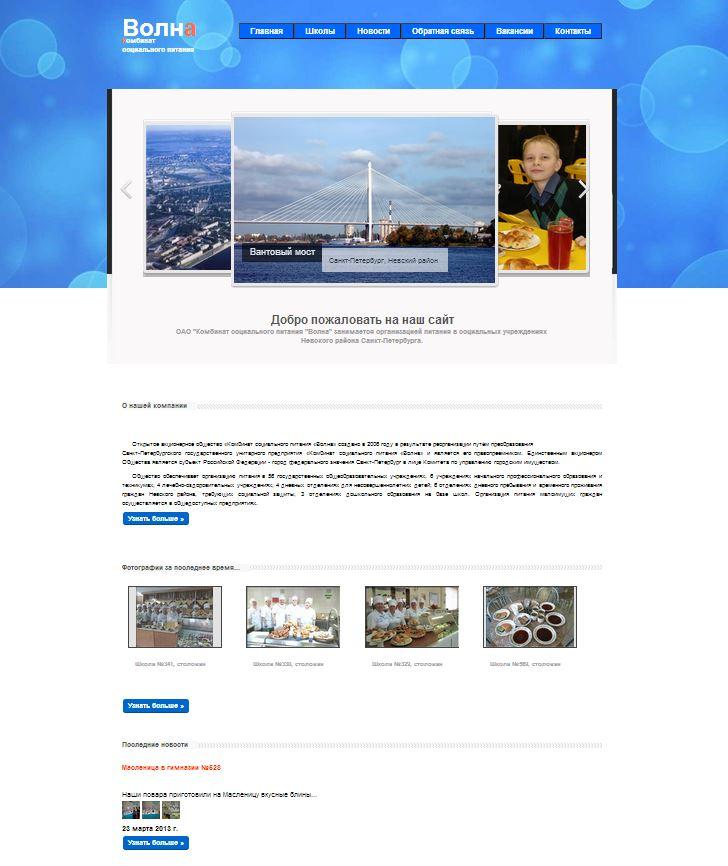 Разработку сайтов, создание сайтов петербург создание сайтов в html в таблице для профессионалов